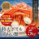 【緊急企画★クーポン利用で2,300円OFF】【送料無料】訳...