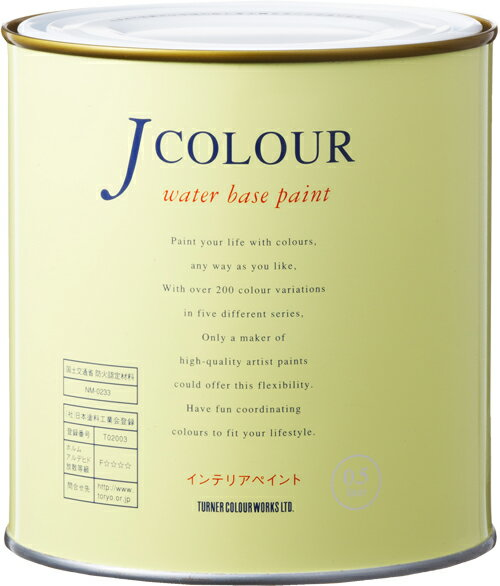 RoomClip商品情報 - 【マラソン期間 エントリーでポイント10倍!】J COLOR(Jカラー) JapaneseTraditionalシリーズ(1) 0.5L 壁紙の上に塗れる水性塗料