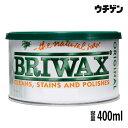 【スマホ限定エントリーで全商品ポイント10倍】ブライワックス【BRIWAX】オリジナルワックス 400ml
