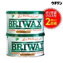 【スマホ限定エントリーで全商品ポイント10倍】ブライワックス【BRIWAX】オリジナルワックス 400ml 2缶セット クロス2枚+ポリ手袋2枚付き