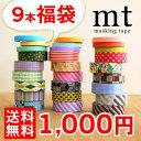 Mt-happybag1-main1