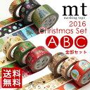 Mt_christmas_abc-mai