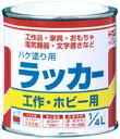 ニッペホーム ラッカーハケ塗り用 金・銀 1/12L