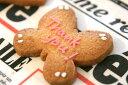 世界に一つだけのオーダーメイドアイシングクッキー(ちょう・プレーン)(ご注文は1種1色につき5枚以上・1枚単位)