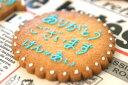 世界に一つだけのオーダーメイドアイシングクッキー(サークル・プレーン)(ご注文は1種1色につき5枚以上・1枚単位)