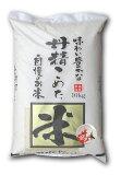 【】【ブレンド米】味わい豊かな丹精こめた自慢の米『鶴』10kg 国産米100%[米 送料込]【smtb-TD】【saitama】【RCP1209mara】