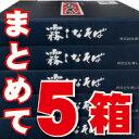 【麺つゆ5本付き】送料無料 霧しなそば5箱1箱あたり1,980円(220g(2人前)x8袋)X5箱ただ
