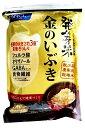 【送料無料】発芽米 金のいぶき 1ケース(700g×8入) ファンケル