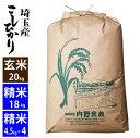 全国お取り寄せグルメ埼玉食品全体No.4