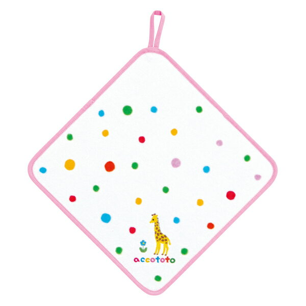 (SALE)(内野) UCHINO accototo(アッコトト)いろいろみずたまスクールタオル(ループ付き) 約30×30cm 入園グッズ 入園祝い