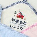 お名前刺繍ループ付きカラータオルスクールタオルアイボリー【内野】 UCHINO 【名入れ】 母の日 ギフト対応