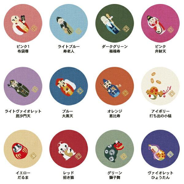 (SALE)いにしへ福福 タオルハンカチ 獅子...の紹介画像3