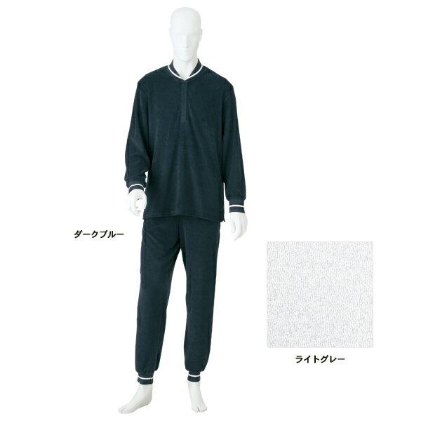 (SALE)(送料無料)RLニットパイルメンズシャツ&パンツ(M)リラックス ウチノ タオル【内野タオル】