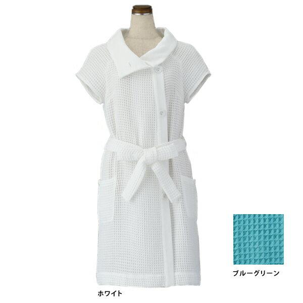 (SALE)(送料無料)ワッフルローブ(M) リラックス ウチノタオル【内野タオル】 P11Sep16 衿のデザインがエレガントなワンピースタイプのバスローブ