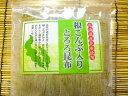 【送料無料】食物繊維やカルシウムが豊富なたっぷり入ったお徳用...
