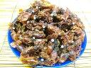 【送料無料】お得な2袋セット そのまま食べられます 鳥取県産 ほたるいかにぼし 260g(130g×2)(約240尾)/ホタルイカ煮干し【smtb-ms】