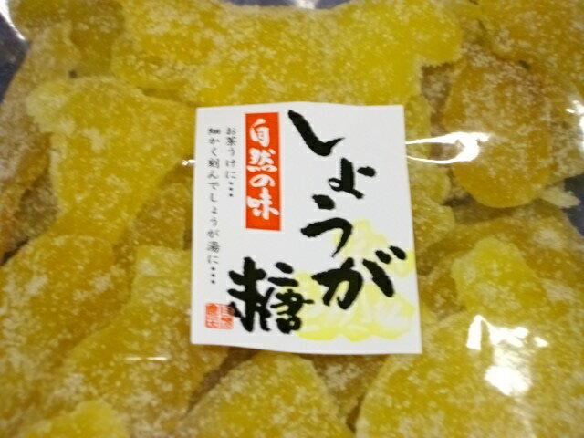 【送料無料】お徳用 しょうが糖 250g生姜糖...の紹介画像2