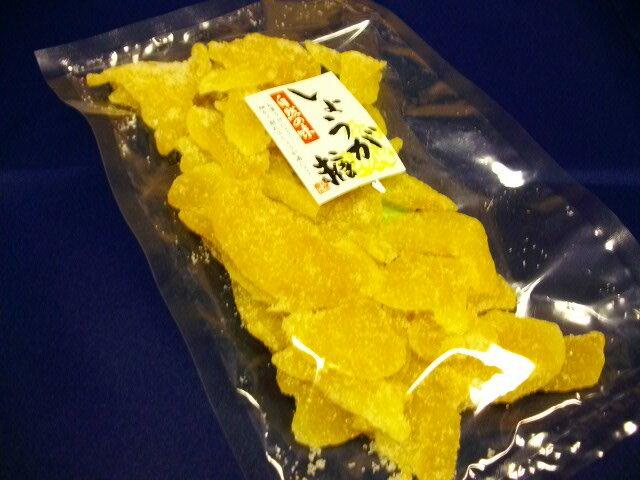 【送料無料】お徳用 しょうが糖 250g生姜糖...の紹介画像3