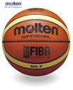 モルテン バスケットボール7号球 BGL7【インカレ大会公式試合球】