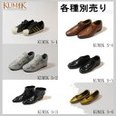 【Kumik】Shoes S1 S2 S3 S4 S5 S6 1/6スケール シューズ