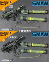 【Hobbynuts】1/6 SMAW MK153 1/6スケール SMAW ロケットランチャー