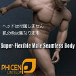【Phicen】male seamless body PL2015-M30 ファイセン 1/6スケール シームレス男性ボディ(ヘッドなし)