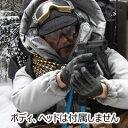 【VERYHOT】No.1046G NAVY SEAL MOUNTAIN OPS SNIPER (PCU VERSION) 1/6フィギュア用コスチュームセット