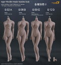 【Phicen】female seamless body SUNTAN series not head S02A S06B S09C S12D ファイセン 1/6スケール シームレス女性ボディ サンタン(ヘッドなし)