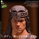 【KAUSTIC PLASTIK】KP01HEAD Fantasy Warrior 1/6スケール 男性ヘッド