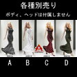 【ACPLAY】ATX-014 ABCD Net Yarn Splicing Halter Evening Dress 1/6スケール 女性ドレスセット