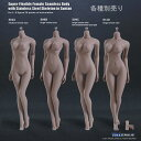【TBLeague】female seamless body SUNTAN series not head S02A S06B S09C S12D TBリーグ 1/6スケール シームレス女性ボディ サンタン(ヘッドなし