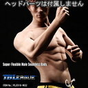 【TBLeague】Super flexible Asia Male Seamless Body PL2016-M32 TBリーグ 1/6スケール シームレス男性ボディ(ヘッドなし)