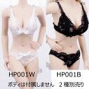 【VICKY SECRET toys】Vstoys HP001W B 1/6 Lace Underwear Set 下着 1/6スケール 女性フィギュア用コスチューム