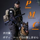 【MCCTOYS】MCC-004-B 1/6 PMC Private Military Contractor Set 民間軍事会社コント
