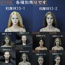 【Kumik】Head 13-1 13-2 13-3 13-6 13-7 13-8 13-9 13-10 13-11 1/6スケール ヘッド