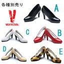 【VeryCool】VCF2004 A B C D E 1/6スケール ハイヒール