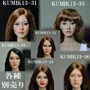 【Kumik】Head 13-31 13-32 13-33 13-34 13-35 13-36 1/6スケール 女性ヘッド