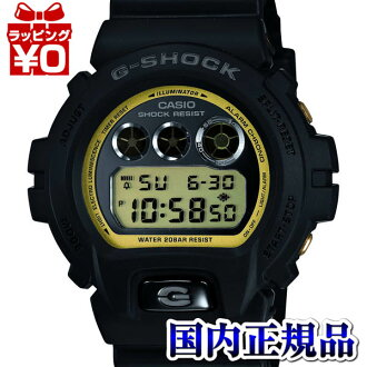 DW-6900MR-1JF Casio g-shock Japan genuine 20 air pressure waterproof shockproof structure EL backlight watch watch WATCH G shock Christmas gifts fs3gm