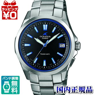 OCW-S100-1AJF Casio Oceanus OCEANUS domestic genuine 10 ATM waterproof smart access 3 hands date needle position automatic correction features watch watch WATCH sales type Christmas presents fs3gm