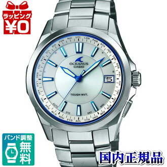 OCW-S100-7AJF Casio Oceanus OCEANUS domestic genuine 10 ATM waterproof smart access 3 hands date needle position automatic correction features watch watch WATCH sales type Christmas presents fs3gm