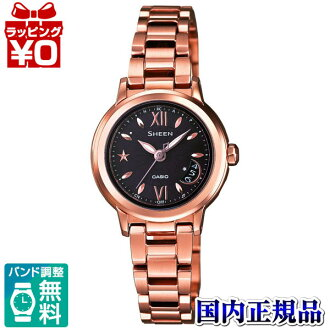 SHW-1500BG-5AJF Casio SHEEN domestic regular product 5 bar waterproof radio solar ( Japan 2 Bureau, China ) Sapphire watch watch WATCH sales type Womens Christmas gifts