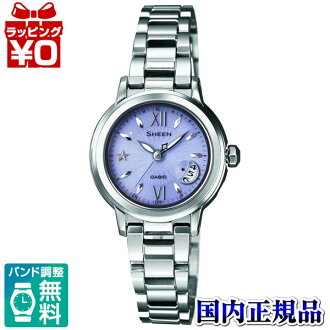 SHW-1500D-6AJF Casio SHEEN domestic regular product 5 bar waterproof radio solar ( Japan 2 Bureau, China ) Sapphire watch watch WATCH sales type Womens Christmas gifts fs3gm