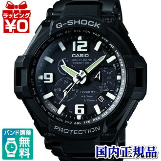 GW-4000D-1AJF Casio g-shock Japan genuine 20 air pressure shock resistant water resistant radio solar-resistant centrifugal and vibration feature watch watch WATCH G shock mens Christmas gifts fs3gm