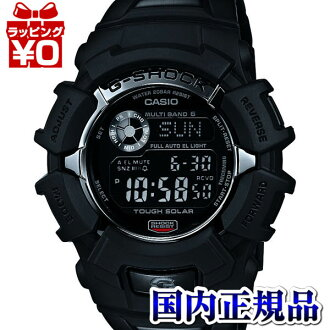 GW-2310BD-1CJF Casio g-shock Japan genuine 20 air pressure waterproof radio solar world 6 stations receive watch watch WATCH G shock mens Christmas gifts fs3gm
