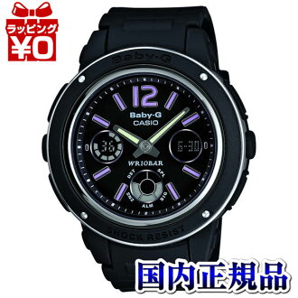 BGA-150-1BJF Casio baby-g regular domestic air pressure 10 big waterproof shockproof structure face in Visual visibility improvement watch watch WATCH sale kind Christmas gifts