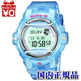 BG-169PP-2JF Casio baby-g domestic genuine 20 ATM water resistant shock resistant structure puppy EL backlight watch watch WATCH sale type