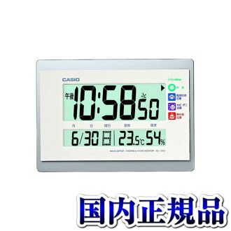 One main body of IDL-130J-7JF Casio CLOCK domestic regular article type independence stands 温 / hygrometer radio time signal living environment news function watch watch WATCH sale kind /upup7