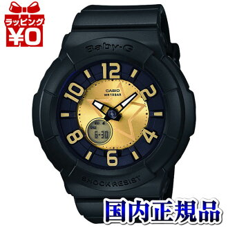 BGA-133-1BJF Casio baby-g regular domestic air pressure 10 waterproof ネオンイルミネーター world time 27 cities watch watch WATCH sale kind Christmas gifts fs3gm