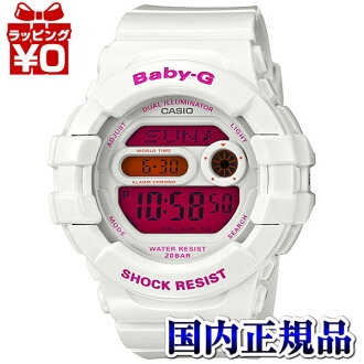 BGD-140-7BJF Casio baby-g domestic genuine 20 air pressure waterproof デュアルイルミネーター world time 48 cities watch watch WATCH sale kind Christmas gifts fs3gm