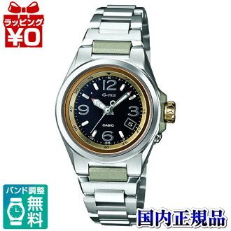 MSA-5200DJ-3AJF Casio Octra domestic genuine 10 ATM waterproof radio solar Sapphire watch watch WATCH sale kind Christmas gifts fs3gm